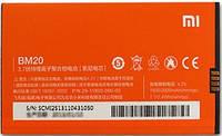 Аккумулятор для Xiaomi Mi2s, Mi2, M2 оригинальный, батарея BM20