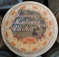 """Сыр Formagio Montagna «Vecchio» PREMIUM Quality """"Старый Горный Пещерный"""""""