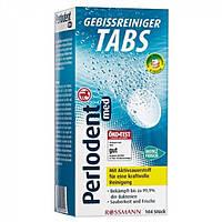 Таблетки для очищения зубных протезов Perlodent Gebissreinigungs Tabs, 104 шт