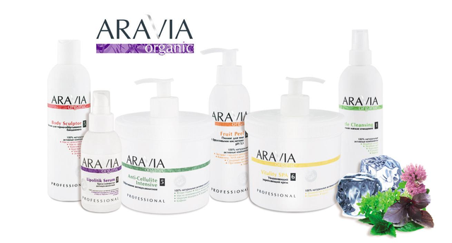 Aravia Organic