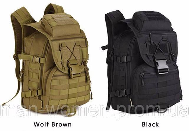 Рюкзак тактический (штурмовой) - 30л - койот, олива, чёрный