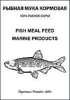 Кормовая рыбная мука 100%(Украина)