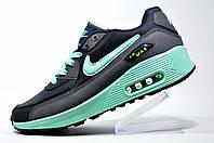 Кроссовки женские Nike Air Max 90, бирюзовый