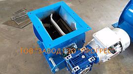 Питатель шлюзовый для промышленных сыпучих материалов (затвор) ШП-200М
