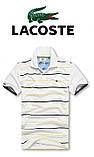 LACOSTE мужская футболка поло лакоста купить в Украине, фото 8