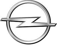 Распределитель зажигания (Трамблер) Opel Ascona-C Corsa-A Kadett-E 1.3 1.6 86-93г (13NB /16SV)