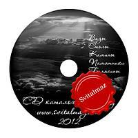 DVD диск каталог Свиталмаз 2012 с фотографиями памятников, оград, комплексов, балясин, ваз, столов, каминов, к