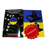 Каталог, журнал гранитных памятников и комплексов Свиталмаз 2013.