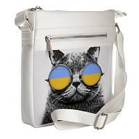 Женская сумка Стандарт оптом в Украине. Сравнить цены 73b47ab46274e