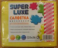 Вискозные салфетки для уборки Super luxe 3шт
