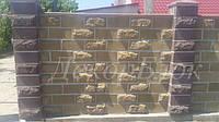 Забор из декоративных блоков 400х200х120 Гранит