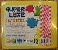 Вискозные салфетки для уборки Super luxe 10шт