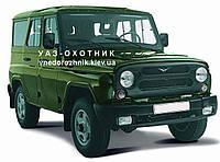 Запчасти на УАЗ 469