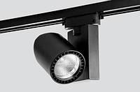 Трековый светильник ELADA TRL73/18W 3000К