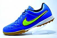 Сороконожки, многошиповки Nike Tiempo