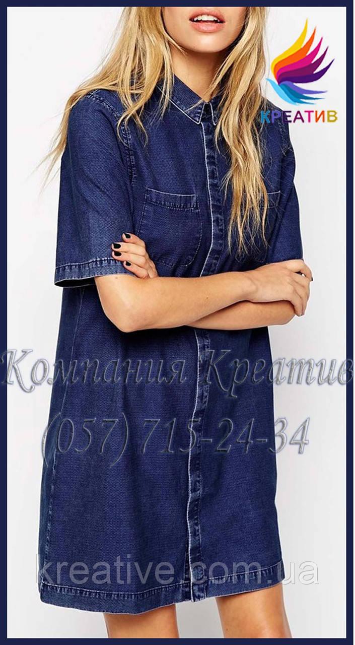 Джинсовое платье-рубашка с Вашим логотипом (от 50 шт.)