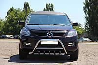 Защита переднего бампера (кенгурятник)  Mazda CX-7 2006+
