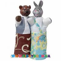 Набор кукол-рукавичек Медведь и Заяц Чудисам В075/077