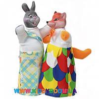 Набор кукол-рукавичек Лиса и Заяц Чудисам В078/077