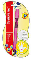 Ручка для первоклассника stabilo leftright для левши розовая, чернила синие
