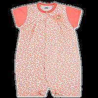 Детский песочник-футболка Ромашка р. 74 ткань КУЛИР-ПИНЬЕ 100% тонкий хлопок ТМ ПаМаМа 3151 Коралловый (Алый)