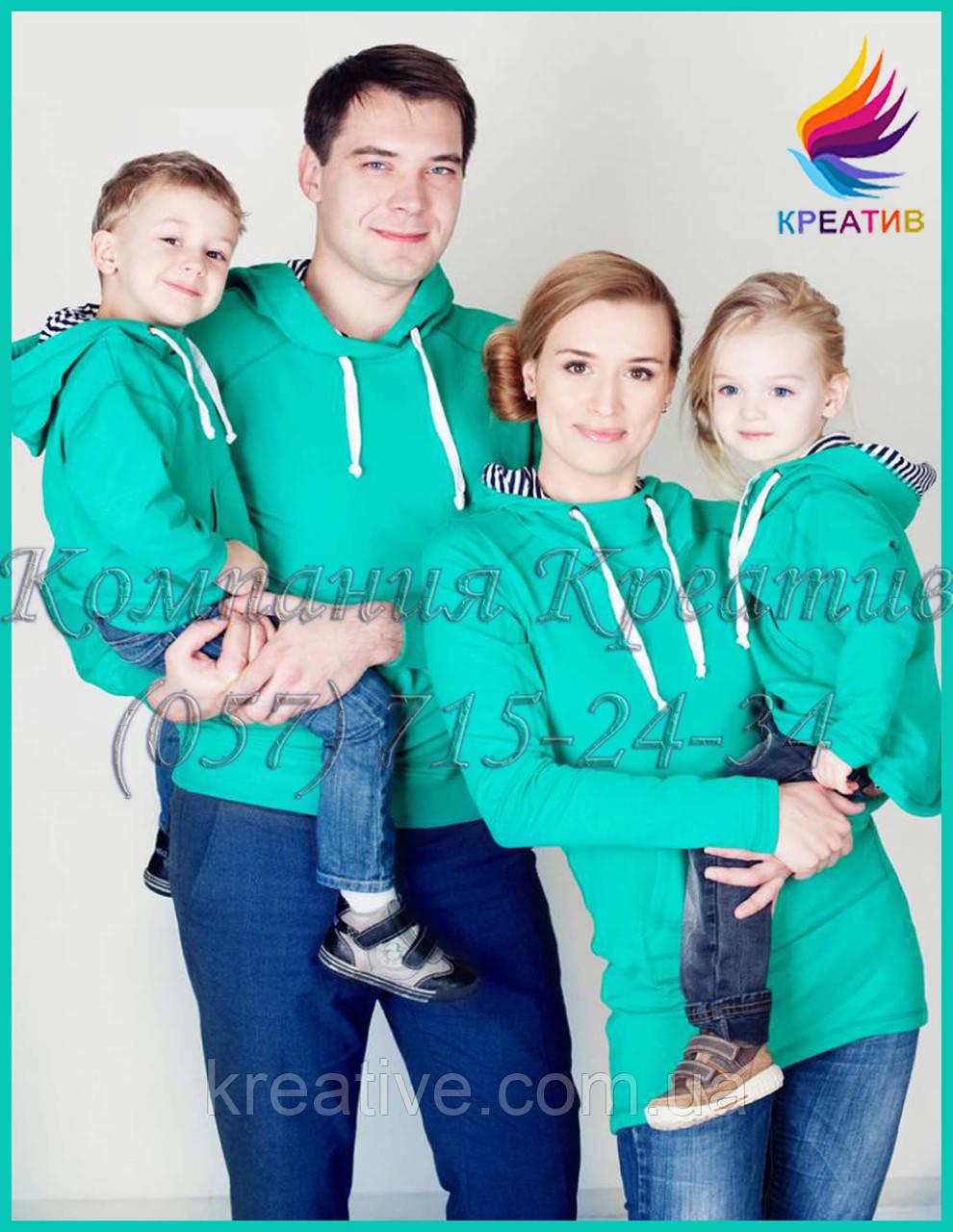 Одинаковая одежда для всей семьи под заказ (от 50 шт)