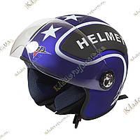 "Мото шлем BLD ""STAR-Helmet""  ¾, Котелок, Круизер, Чоппер, полулицевик, синий"