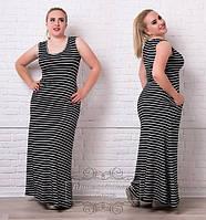 Женское длинное платье в полоску 48+