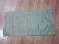 Мешок полипропиленовый 50*75 (зеленый)