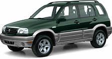 Кенгурятники на Suzuki Grand Vitara (1998-2005)