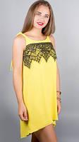 Сарафан Olis Style Дива (44-50), фото 1