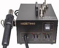 Станция с термофеном компрессорная EXtools (Handskit) 850