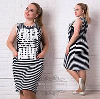 Женское платье в полоску сетка по бокам  FREE ALIVE 48+
