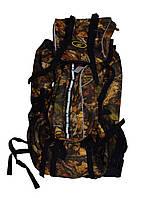 Рюкзак туристический 2501