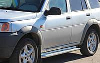 Пороги  Land Rover Freelander 1997-2006 /Ø50