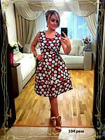 Платье стильное 104 рем размеры с 44 по 50