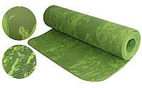 Йога-мат Non-Stop Multicolor 8мм зеленый