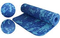 Йога-мат Non-Stop Multicolor 8мм синий