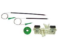 Ремкомплект стеклоподъемника FORD FIESTA 2002-2012 передняя левая дверь