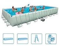 Бассейн каркасный INTEX Ultra Frame Pool прямоугольный + полный комплект
