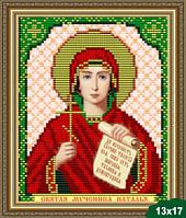 Набор для вышивки бисером икона Святая Мученица Наталья VIA 5014