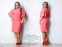 Женское нарядное платье большой размер в расцветках