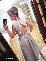 Платье женское 108 рем размеры с 44 по 50