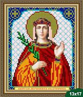 Набор для вышивки бисером икона Святая Мученица Екатерина VIA 5016