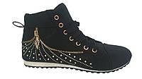 Ботинки-кроссы женские осенние