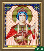 Набор для вышивки бисером икона Святая Равноапостольная Елена VIA 5020