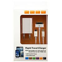 Сетевое зарядное устройство +USB кабель 3in1 iPhone 5S/iPhone 4S/Micro 2USB 2100 mA белый