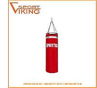 Мешок боксёрский ПВХ вес 40кг с цепями (разные цвета)