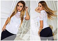 Женская летняя блуза-гольф гипюровая