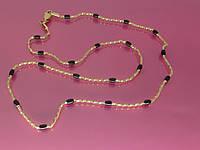 """Цепочка """"Эльза""""  46 см, с устойчивым покрытием золота и цветными бусинами (чёрными)."""